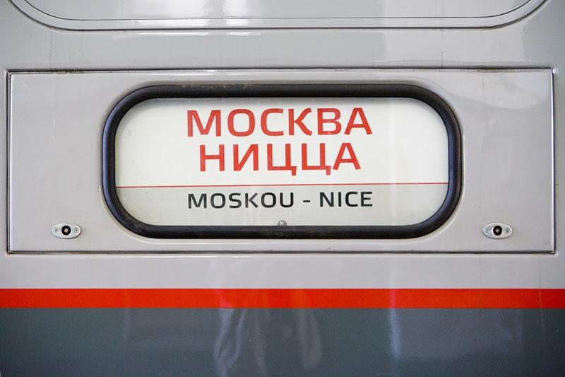 фото поезда москва ницца